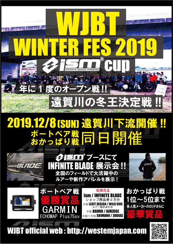 WJBTFES2019